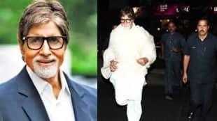 Amitabh Bachchan, Amitabh Bachchan's real surname, অমিতাভ বচ্চন, অমিতাভের আসল পদবী, কেবিসি, bengali news today
