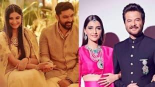 Rhea Kapoor, Karan Boolani, Kapoor-Karan Boolani wedding, Anil Kapoor, সোনম কাপুর, রিহা কাপুর, করণ বুলানি, অনিল কাপুর, bollywood, bengali news today