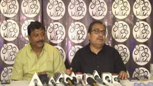 Tmc criticised bjp regarding their mps attack at tripura