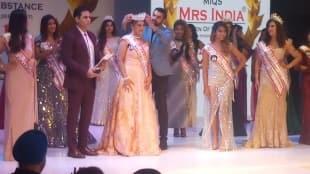 Pamela Paul Das won mrs India in terms of beauty