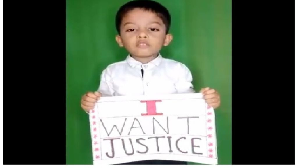 Child wants Justice