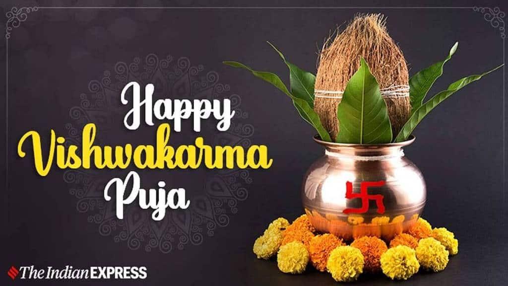 Vishwakarma Puja 2021 Date , Vishwakarma Puja 2021