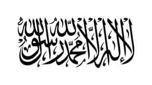 Taliban, Mullah baradar, Dead or ALive