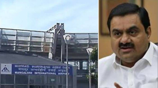 'Adani' tag have removed from Mangaluru airport name