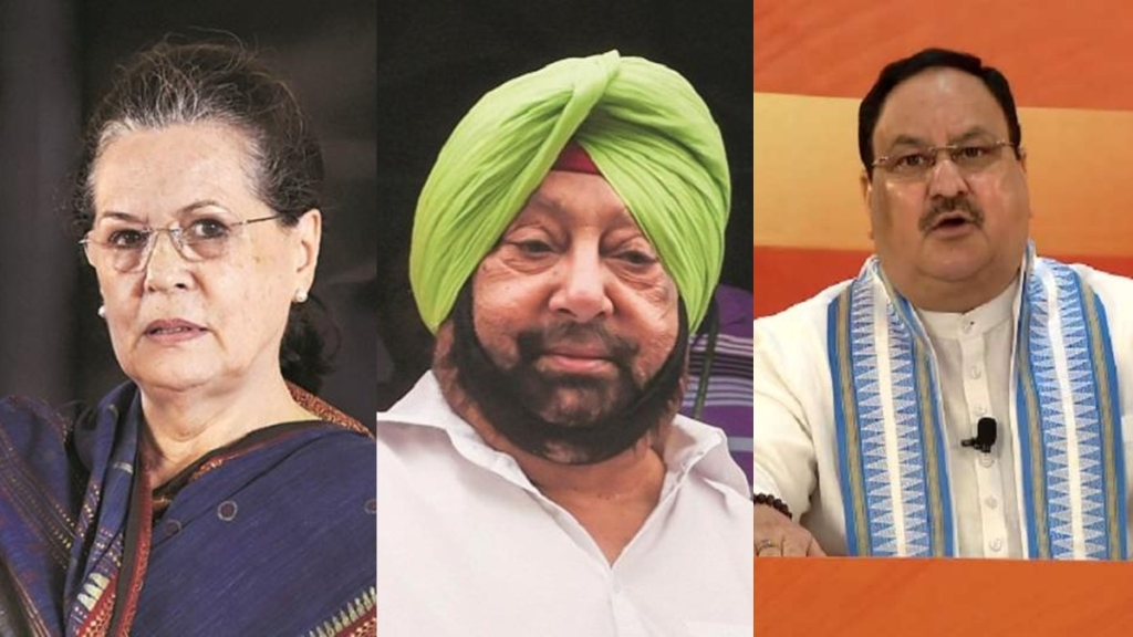 Congress and BJP are keeping eye on Amarinder Singh two days Delhi visit