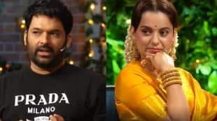 Kapil Sharma, Kangana Ranaut, Thalaivii, The Kapil Sharma Show, কঙ্গনা রানাউত, কপিল শর্মা, কপিল-কঙ্গনা, দ্য কপিল শর্মা শো, bengali news today
