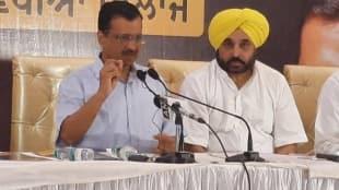 Arvind Kejriwal promises free health services in Punjab