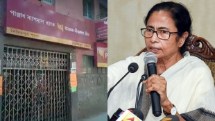 banks will be open 10 am to 4 pm from Thursday says Mamata Banerjee