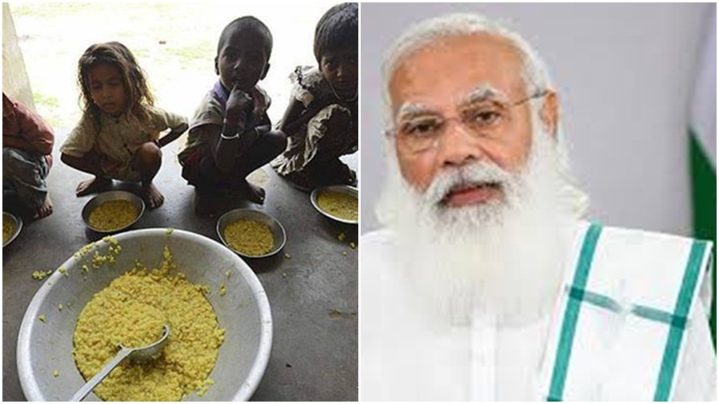 Mid-day meal scheme is now 'PM Poshan'