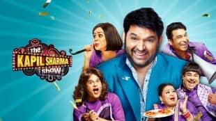 Kapil Sharma, he Kapil Sharma Show, FIR against he Kapil Sharma Show, কপিল শর্মা শো, কপিল শর্মা, 'দ্য কপিল শর্মা শো'য়ের বিরুদ্ধে FIR, bengali news today