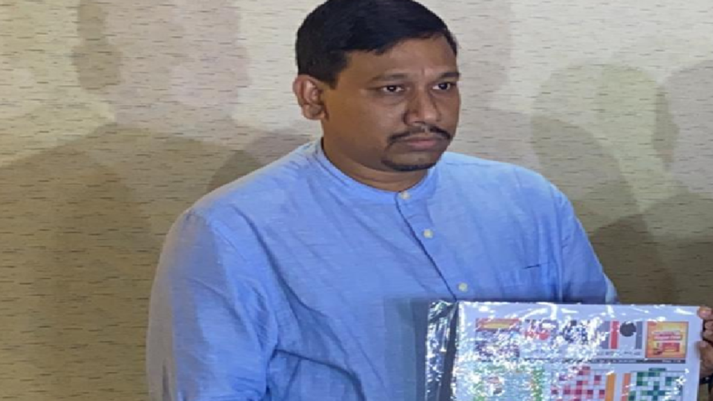 Word Table paper named Shabdoban released by kunal ghosh