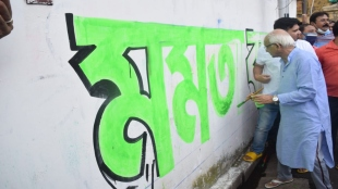 Sovandeb Chatterjees campaign for Bhawanipur assamblys TMC candidate Mamata Banerjee