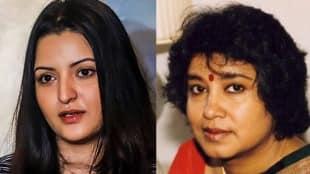 Taslima Nasrin, Pori Moni, Pori Moni arrest, Bangladesh, পরিমণি, তসলিমা নাসরিন, বাংলাদেশ, bengali news today