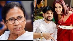 Mamata Banerjee, Trina Saha, Neel Bhattacharya, নীল-তৃণাকে পুজোর উপহার মমতার, নীল-তৃণা, মমতা বন্দ্যোপাধ্যায়, DurgaPuja 2021, bengali news today