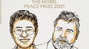 Nobel Peace Prize Nobel P{rize 2021