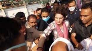 Priyanka Gandhi UP Police