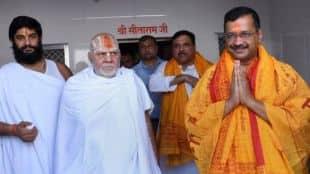 Kejariwal, AAP, Ayodhya
