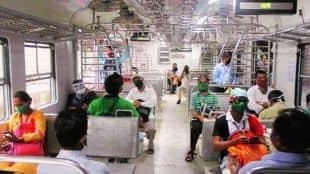 Mumbai Local Train, Covid Vaccination, Double Dose