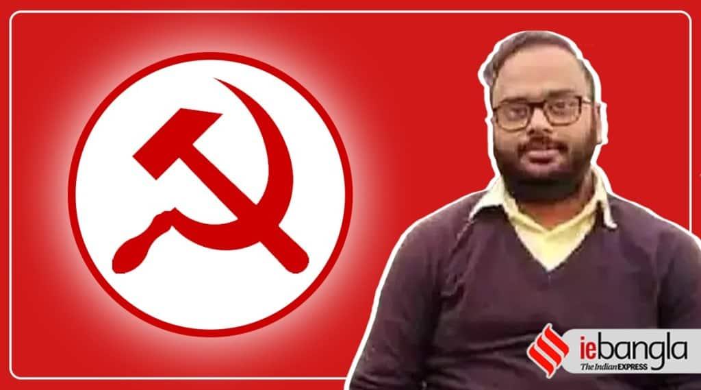 Bhabanipur By Poll CPM TMC