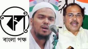 communal incitement allegations against abbas siddiqi bangla-pokkho adhir chowdhuri