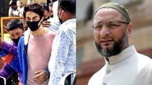 Asaduddin Owaisi, Aryan Khan, Aryan Khan arrested, Shah Rukh Khan, শাহরুখ খান, ওয়াইসি, আরিয়ান খান, আরিয়ান খান প্রসঙ্গে আসাদউদ্দিন ওয়াইসি, bengali news today