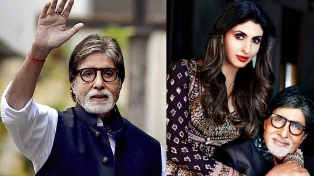 Amitabh Bachchan Birthday, Amitabh Bachchan, Sweta Nanda Bachchan, অমিতাভ বচ্চন, অমিতাভের জন্মদিন, শ্বেতা বচ্চন, bengali news today