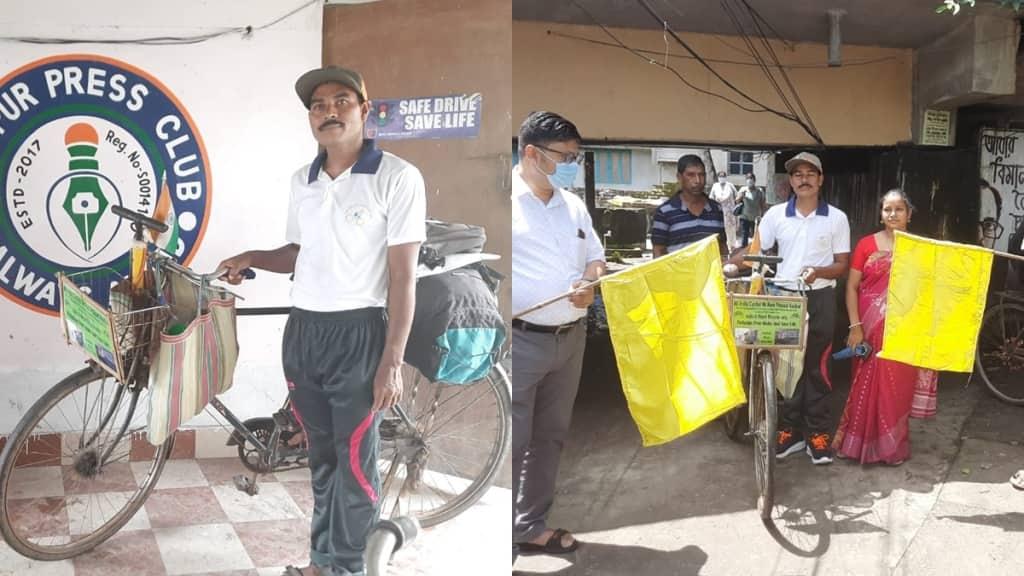 pera teacher Ramaprasad Naskar is going to Nepal by bicycle from Baruipur