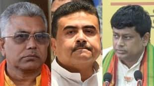 Babu Master hingalganj leader left BJP
