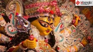 Durga Puja 2021, Netherland, Amsterdam, নেদারল্যান্ড, আমস্টারডামের দুর্গাপুজো, bengali news today