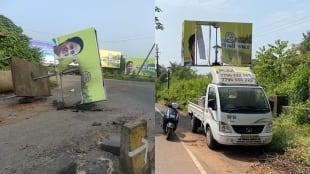 BJP has been accused of vandalized tmc Mamatas posters in Goa