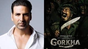 Akshay Kumar, Akshay Kumar in Gorkha, Gorkha Poster, bollywood movie, অক্ষয় কুমার, গোর্খা, গোর্খার পোস্টারে ভুল, bengali news today