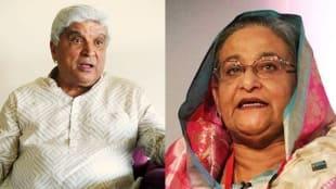 Javed Akhtar, Sheikh Hasina, Javed Akhtar on Bangladesh Durga Puja violence, bengali news today, শেখ হাসিনা, বাংলাদেশ, দুর্গাপুজা নিয়ে বাংলাদেশে