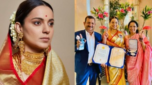 Kangana Ranaut, Kangana Ranaut's 4th national award, Dadasaheb Falke Award, Indian Film Industry, bollywood, কঙ্গনা রানাউত, চতুর্থ জাতীয় পুরস্কার কঙ্গনার, দাদাসাহেব ফালকে পুরস্কার, মণিকর্ণিকা, পাঙ্গা, bengali news today