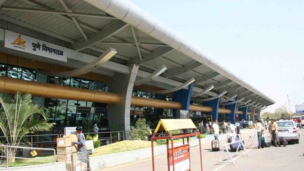 Pune Airport to remain shut for 14 days from 16 October, 2021
