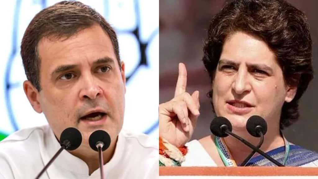 UP govt allows Rahul Priyanka Gandhi to visit Lakhimpur Kheri