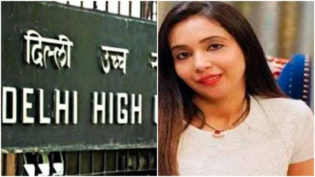 Behalf of Rujira Banerjee her advocate can attend patiala house courts hearing, ordered by Delhi High Court